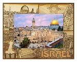 Israel Laser Engraved Wood Picture Frame (5 x 7)