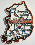 South Korea Map Outline Fridge Magnet