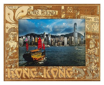 Hong Kong Laser Engraved Wood Picture Frame (5 x 7)
