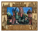 Moscow Laser Engraved Wood Picture Frame (5 x 7)