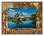 Thailand Laser Engraved Wood Picture Frame (5 x 7)