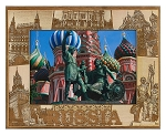 Russia Laser Engraved Wood Picture Frame