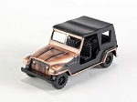 Vintage Jeep Die Cast Metal Collectible Pencil Sharpener Design 1