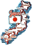 Japan Map Outline Fridge Magnet