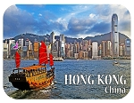 Hong Kong China Fridge Magnet